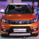 Vitara Brezza Video Review