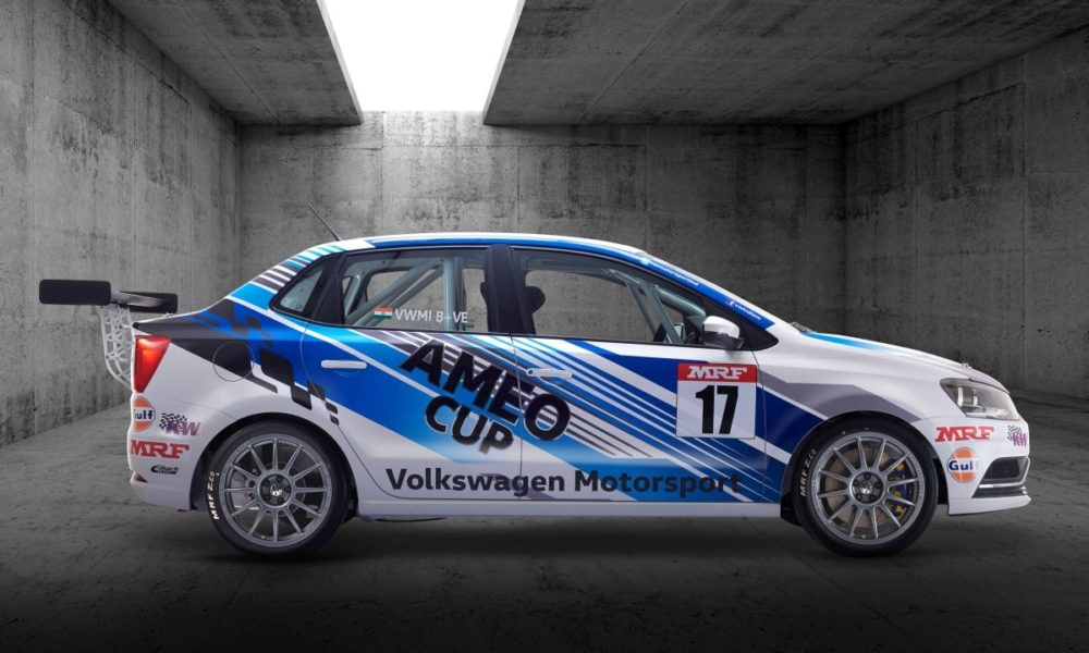 Ameo-Cup-Car-4