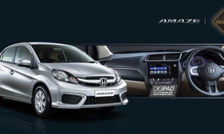 Honda-Amaze-Privilege-Edition