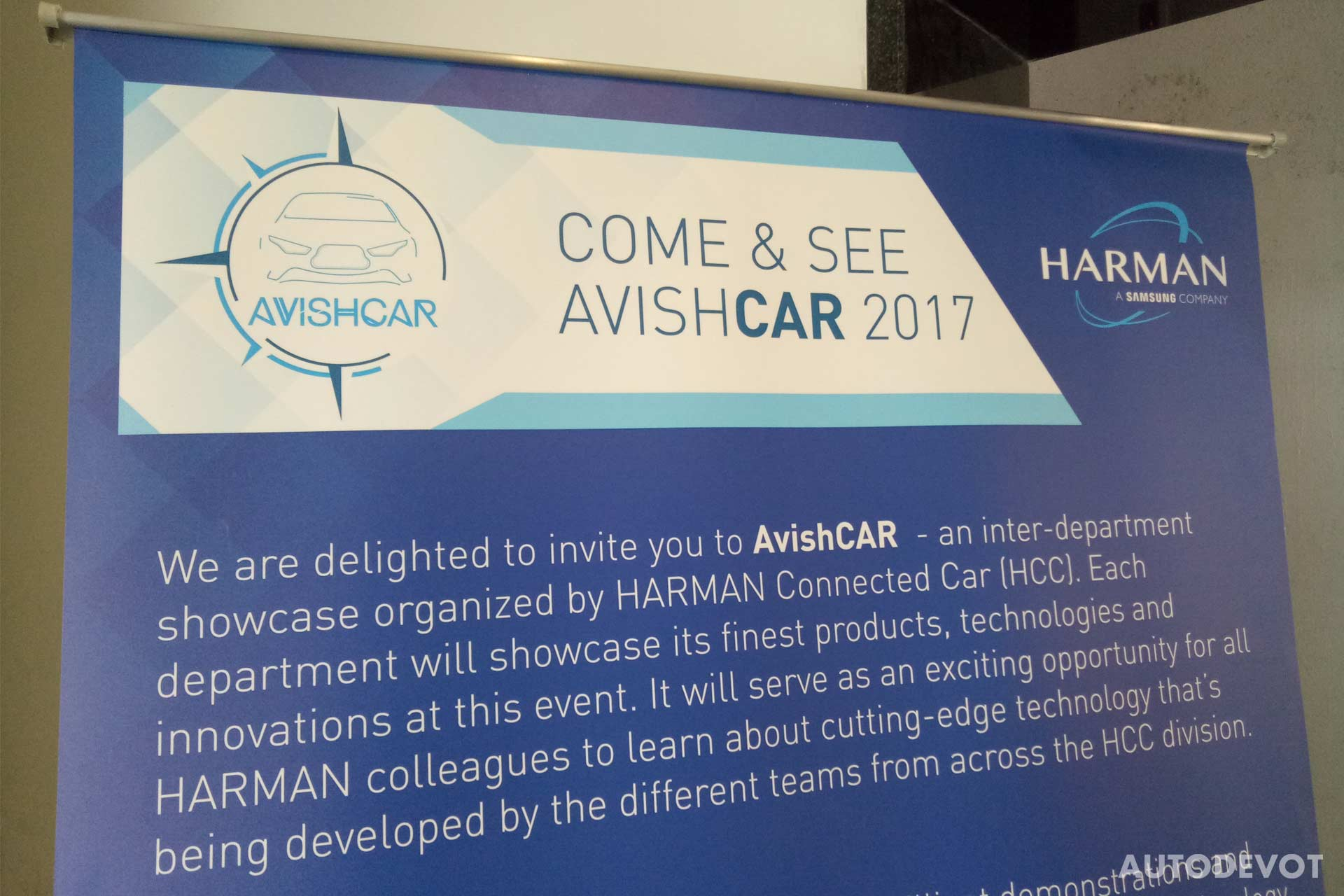 Harman-AvishCAR-2017
