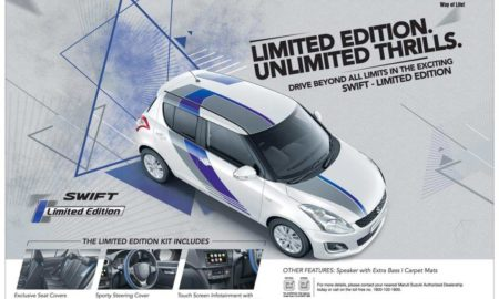 Swift-Limited-Edition-2017-India