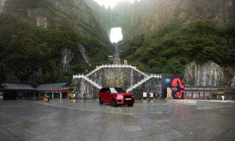 Range-Rover-Sport-PHEV-Heaven's-Gate_3