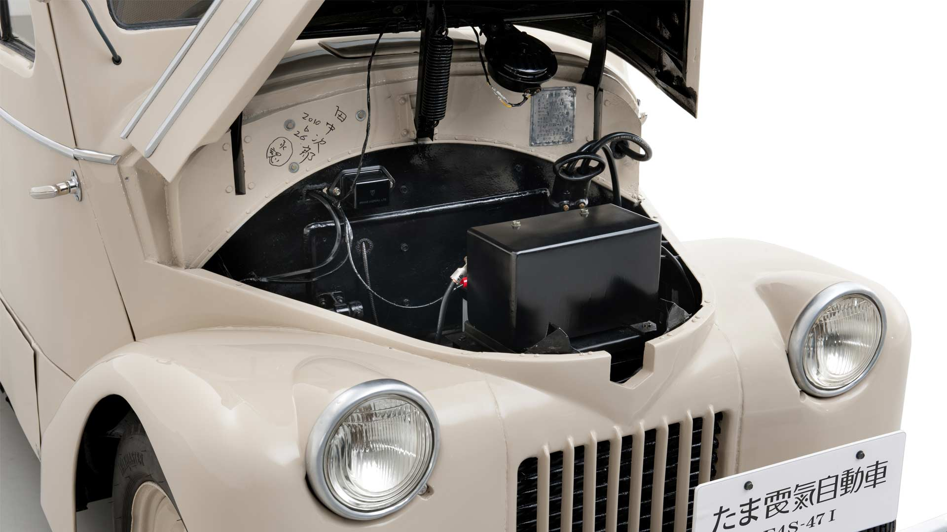 1947-Nissan-Tama-electric-vehicle_3