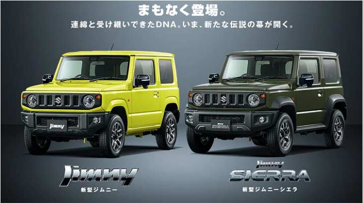 2019-Suzuki-Jimny-and-Jimny-Sierra