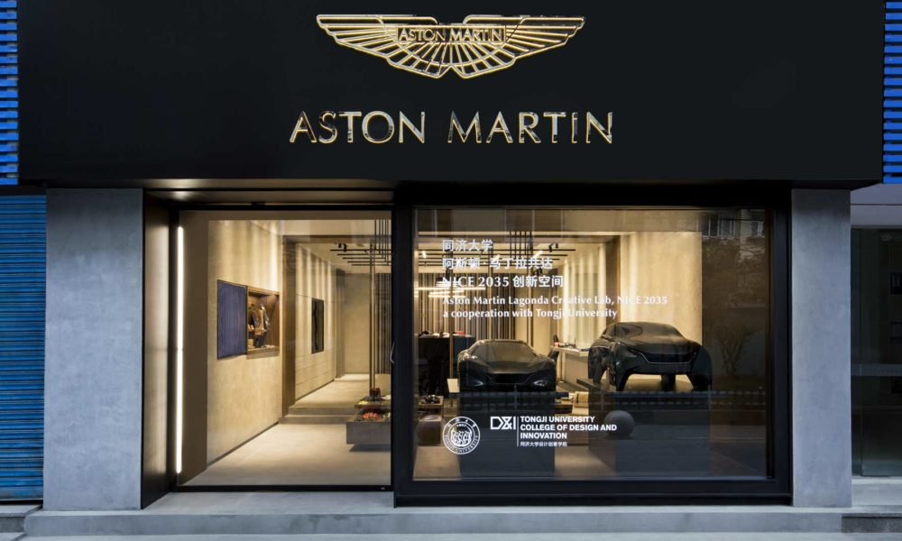 Aston-Martin-design-studio-Shanghai