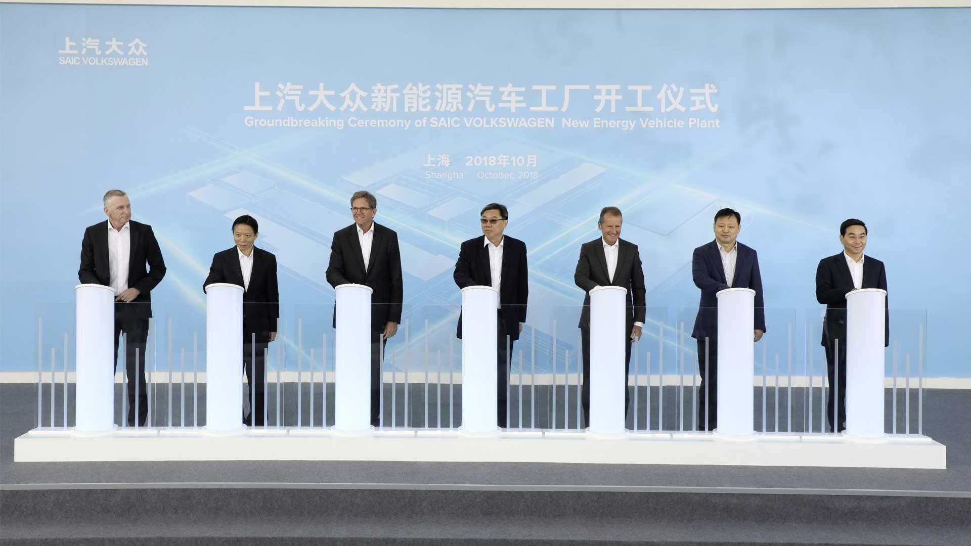 Volkswagen-China-new-electric-vehicle-factory