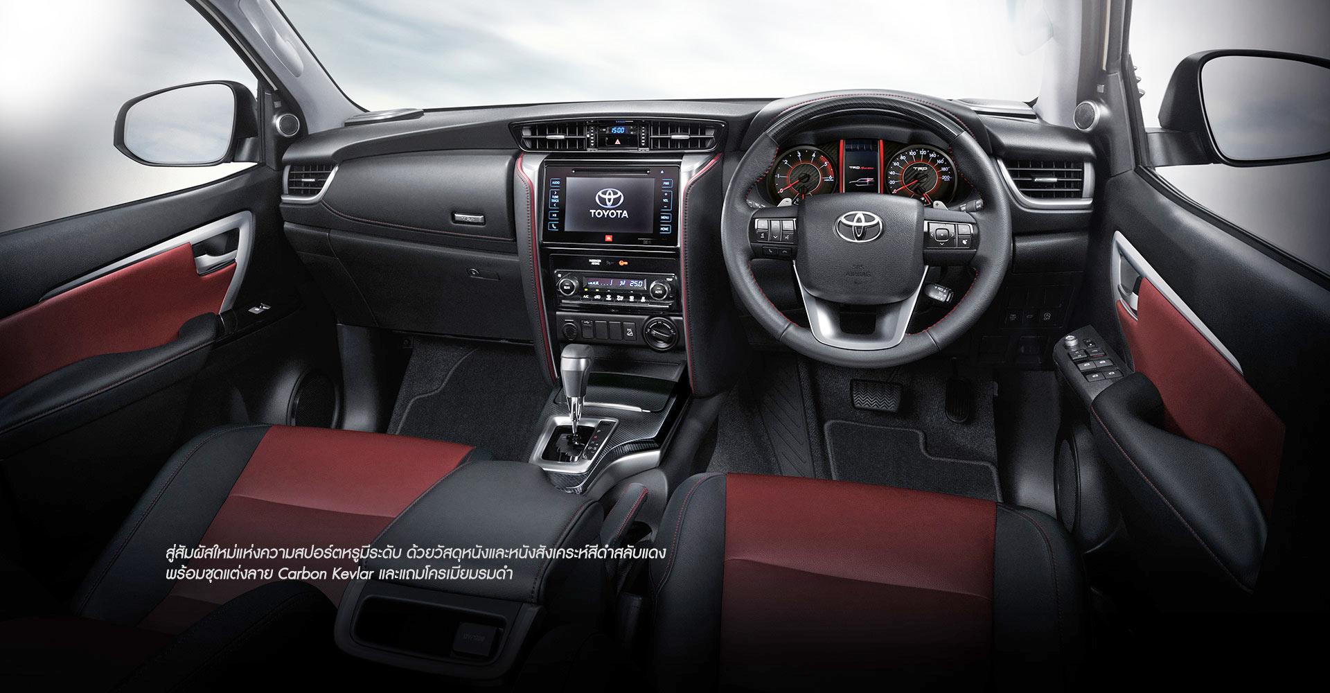 Kekurangan Toyota Fortuner Trd Sportivo 2019 Murah Berkualitas