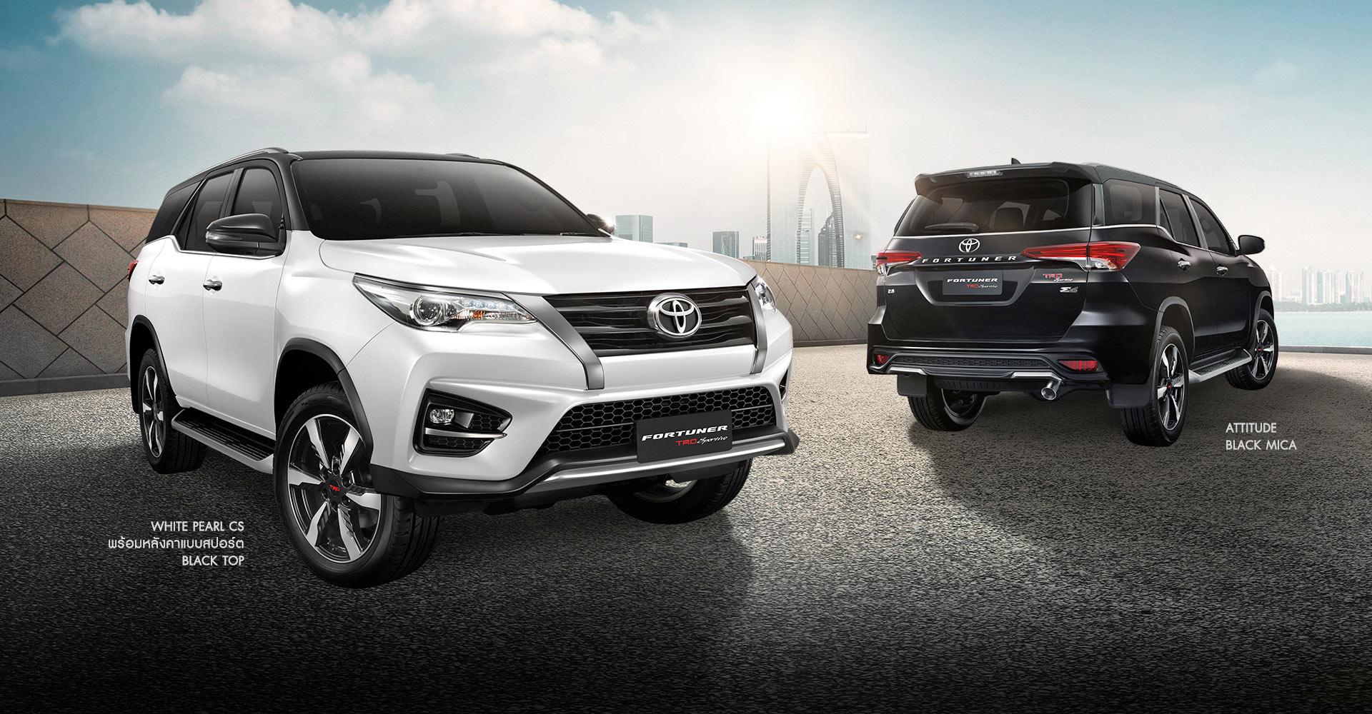 Kelebihan Kekurangan Toyota Fortuner Trd Sportivo 2019 Review
