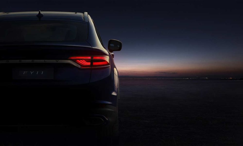 Geely-Coupe-SUV-teaser_3