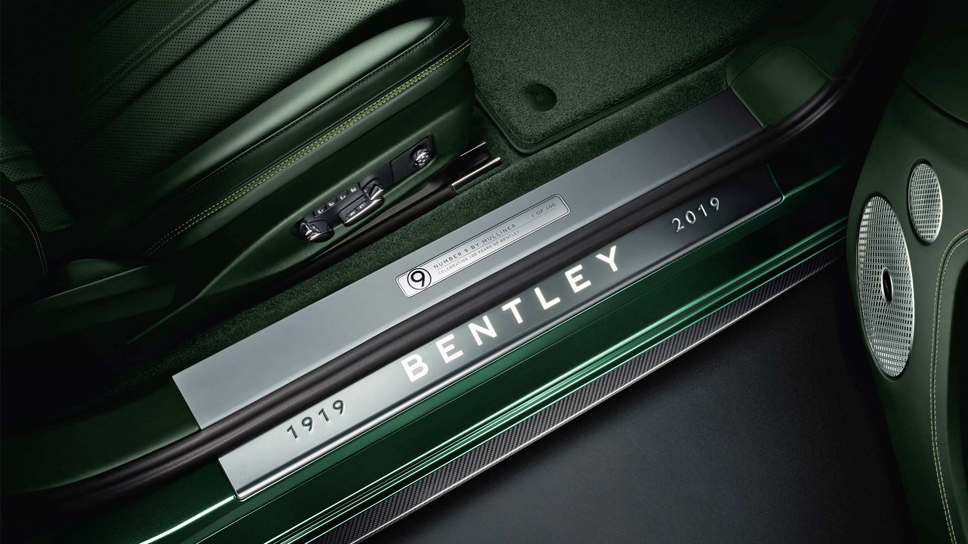Bentley Continental GT Number 9 Edition by Mulliner Door Sill Plate