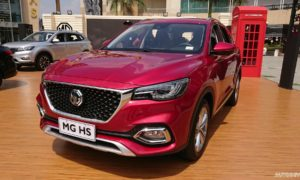 MG-HS-showcased-in-Bengaluru