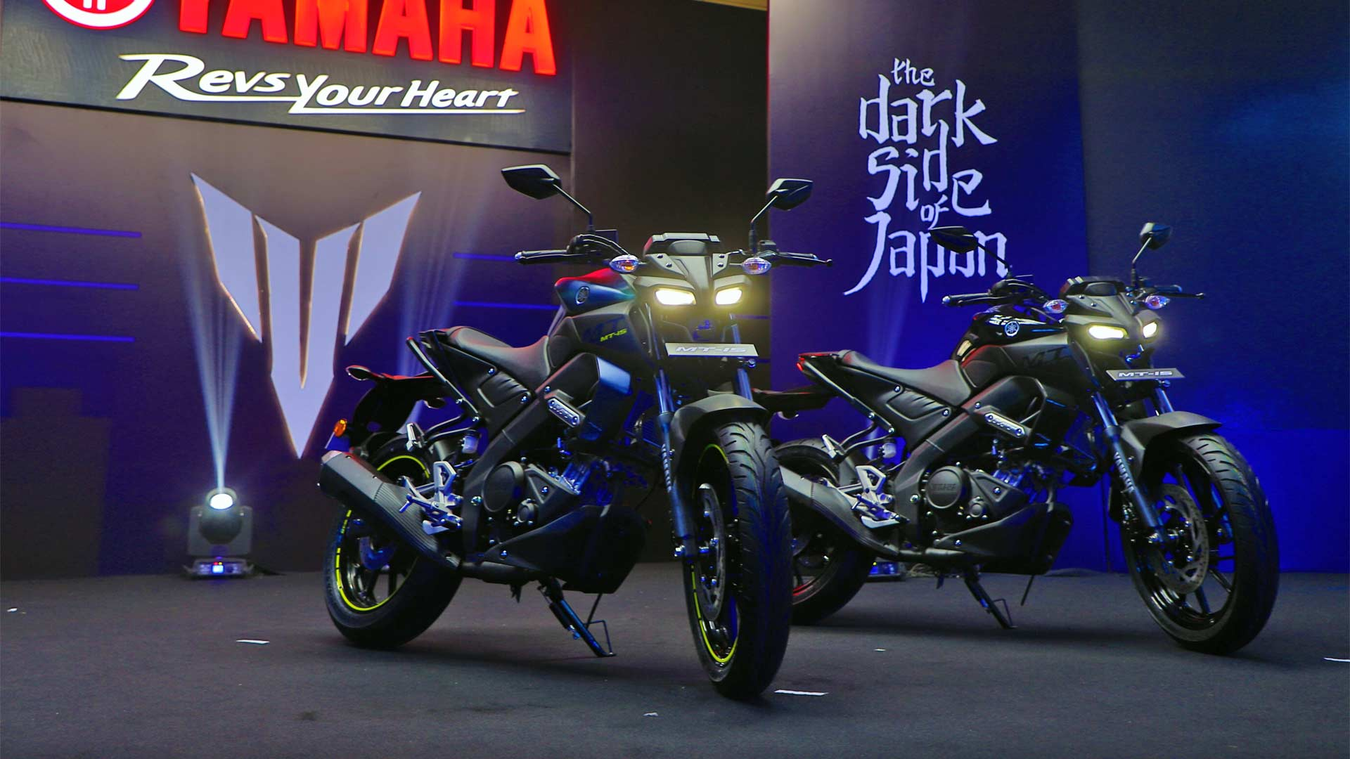 Yamaha-MT15-India-launch-2019