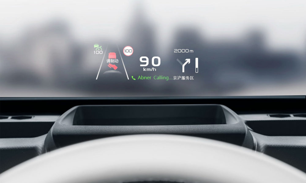 Geely-Geometry-A-Interior-Head-Up-Display