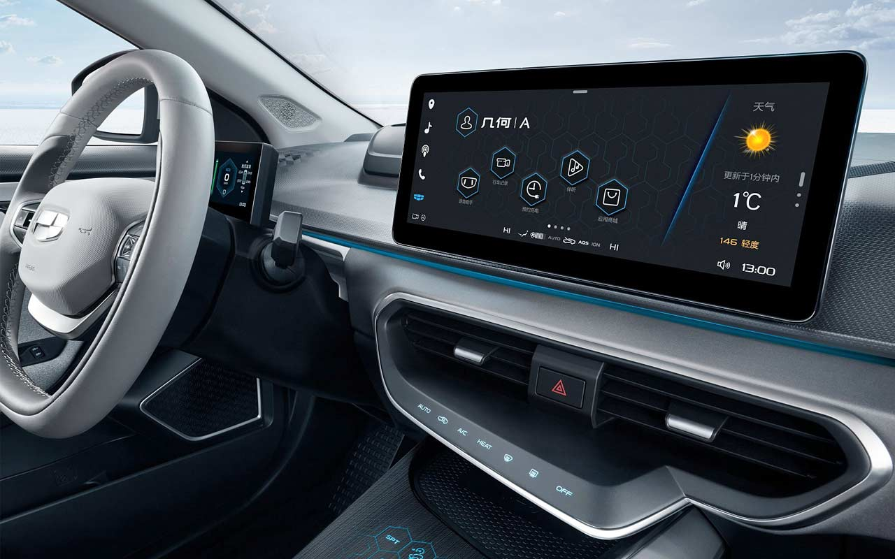 Geely-Geometry-A-Interior-Infotainment-System