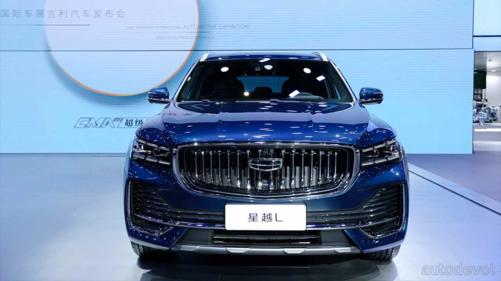 Geely-Xingyue-L_front